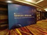 上海青浦桁架背景板出租、寶麗布簽名牆製作