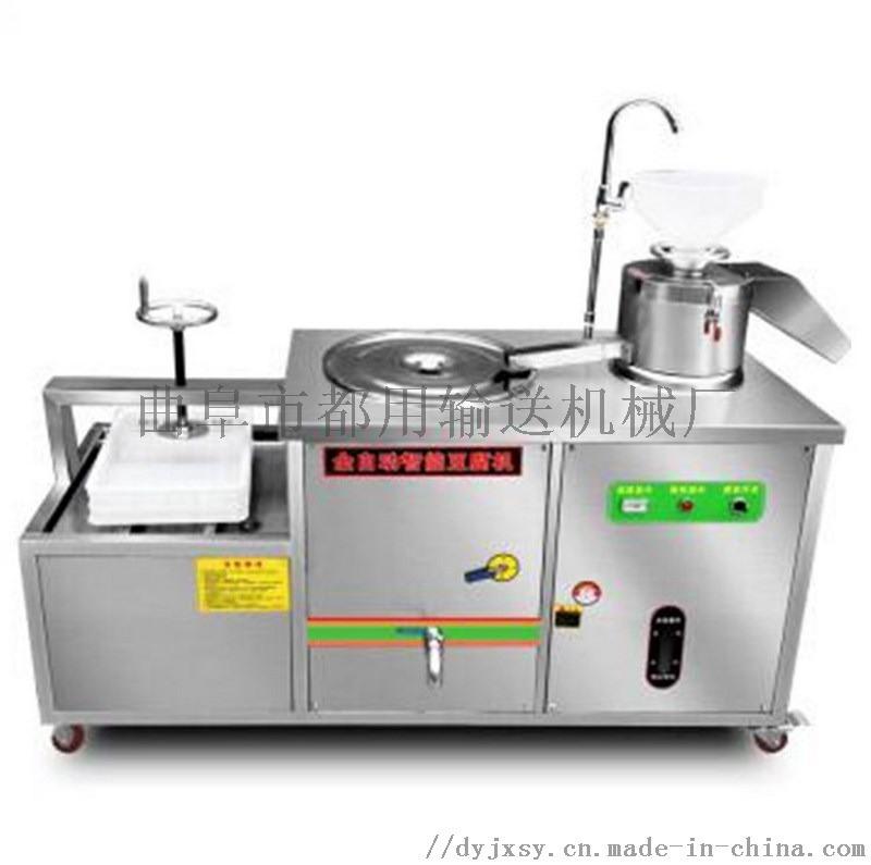 不锈钢豆腐机 高产量豆腐机 利之健食品 豆腐皮机仿