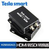 特视拉 HDMI转SDI高清视频 EDID自动识别
