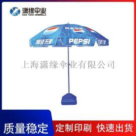 專業沙灘傘生產工廠 接國內外廣告太陽傘及沙灘傘訂單