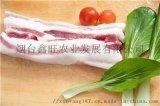 原生态黑猪肉厂家_烟台源丰润黑猪肉供应商_源丰润