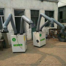 热卖焊接烟雾净化器 电焊激光切割油烟除尘废气系统