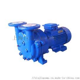 SKA(2BV)系列水环式真空泵 上海巨晟