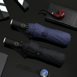 深圳雨伞厂,10骨全自动雨伞,商务折叠礼品广告伞