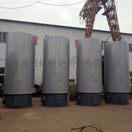 太康生物质颗粒热风炉环保燃柴燃煤热风锅炉