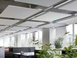 會議室裝修材料隔音玻纖吸音板 吊頂天花玻纖吸音板
