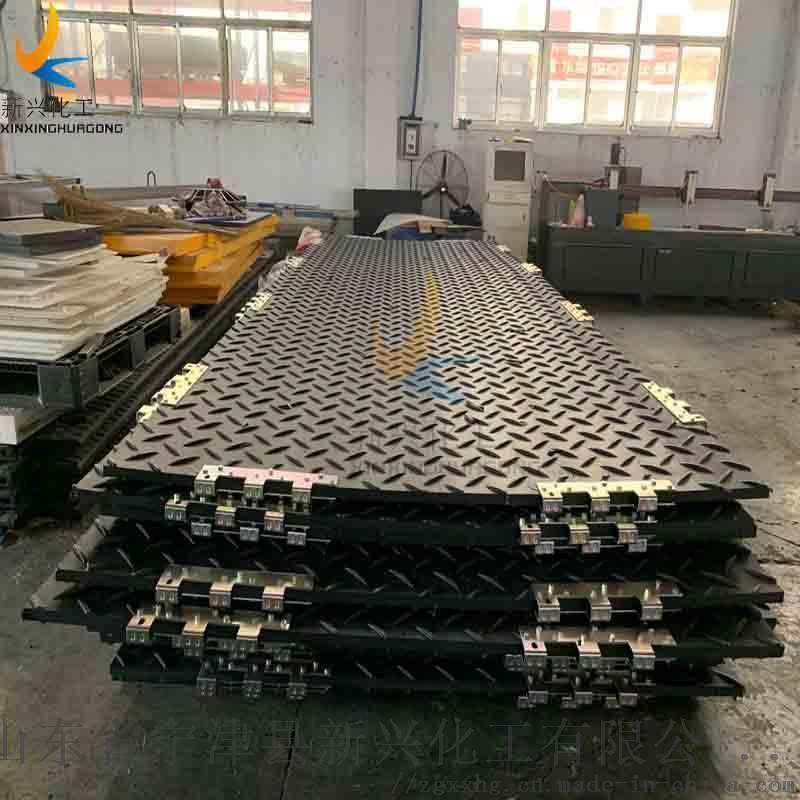 防滑紋鋪路板 聚乙烯鋪路墊板 鋪路墊板耐磨抗壓
