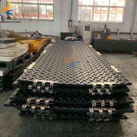 防滑纹铺路板 聚乙烯铺路垫板 铺路垫板耐磨抗压