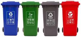 红河【市政餐厨分类垃圾桶】塑料分类桶240升