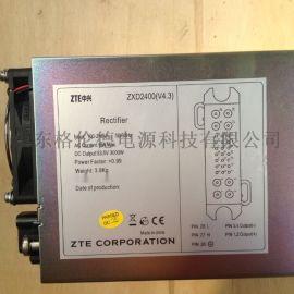 中兴ZXD2400 V4.3通信电源整流模块48V50A