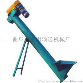 管式螺旋给料机 立式多功能螺旋上料机ljxy