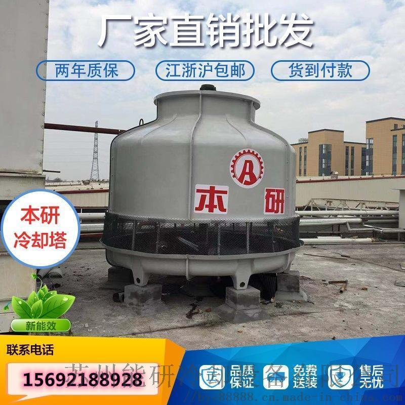 厂家生产湿式超静音型方形冷却塔 制冷设备方形逆流式冷却塔批发