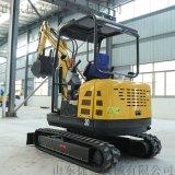 多功能小型挖掘機 22型履帶工程小勾機 農用小挖機