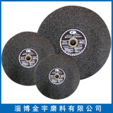 金宇普通金属切割片300x3x25.4mm