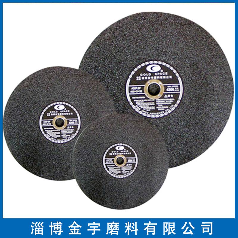金宇普通金屬切割片300x3x25.4mm