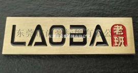 锌合金电镀标牌,标牌抹油,压铸标牌
