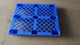 直销1111平板九脚塑料托盘|食品用塑料卡板