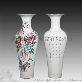 陶瓷落地大花瓶1.4米1.6米1.8米手绘青花瓷瓶