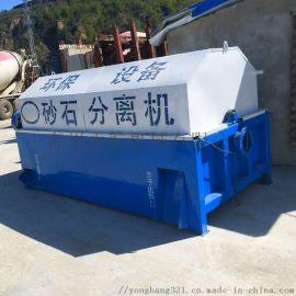 搅拌站混凝土砂石分离机生产厂家