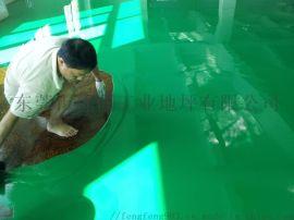 东莞专业密封固化剂地坪施工,环氧地坪工程,固化地面