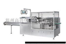 装盒机 药品装盒机 自动装盒机
