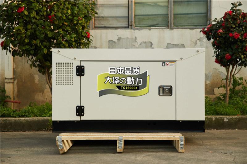 消防車車載12千瓦柴油發電機