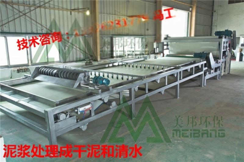 盾构泥浆榨干机 钻桩泥浆干堆设备 泥浆处理设备