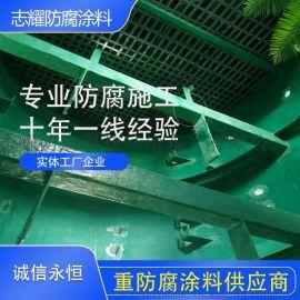 脱硫塔防腐工程涂料耐酸胶泥