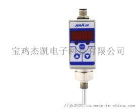 JK-T905 工业型 智能温度开关