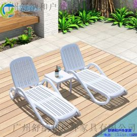 小区游泳馆躺椅十大品牌舒纳和直供户外休闲折叠躺椅