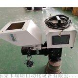 高速注塑機色母機,白色料色母添加機