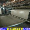 重庆2.0mmEVA防水板 立体式防水板专业生产