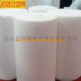 初效水族滤材空调过滤棉