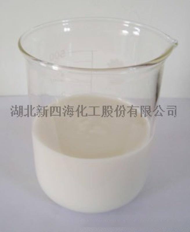 耐酸碱性好的食品消泡剂