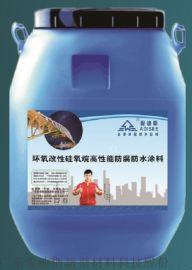 环氧硅氧烷防腐防水涂料施工要点