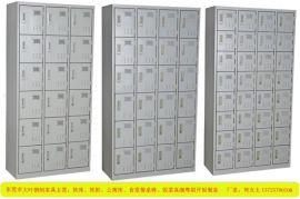 广州市员工铁皮柜-8门宿舍员工铁皮衣柜生产厂家