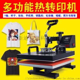 台州31度科技印花烫画创业项目
