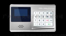 生产供应无线消费机S810CW,可充值对账