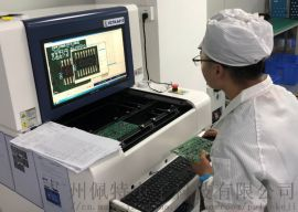 广州电子加工厂 专业SMT贴片加工 PCBA