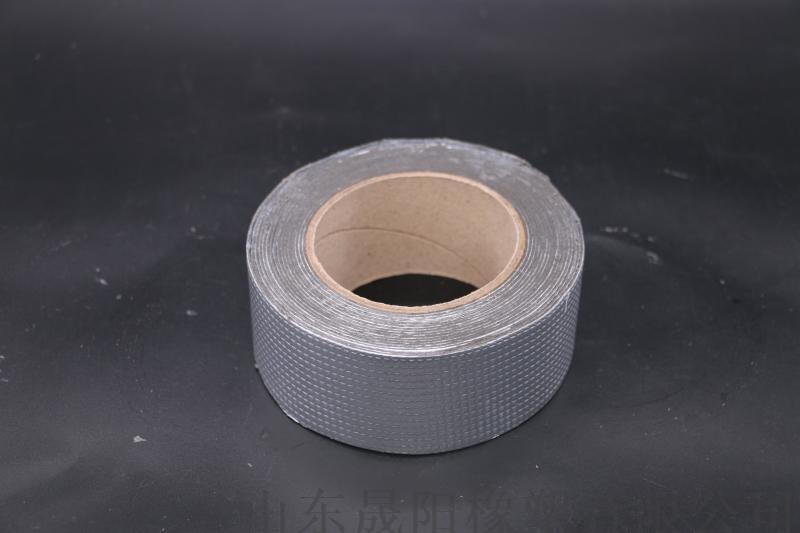 铝箔防水胶带 自粘式防水胶带 铝箔胶带
