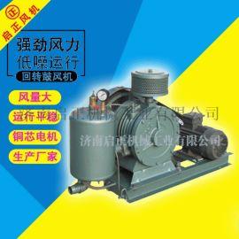 启正工业污水处理设备 HCC低噪音回转风机