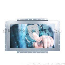 15.6寸嵌入式 A+液晶显示屏工业显示器