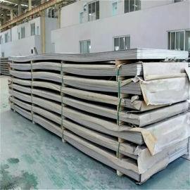 304不锈钢板现货 聊城310S耐高温钢板