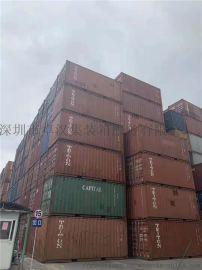 深圳二手集装箱 20GP 长度6米集装箱