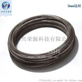 钛丝 钛丝厂家TA1医用钛丝99.99%高纯钛丝