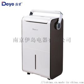 德业除湿器DYD-M30A3