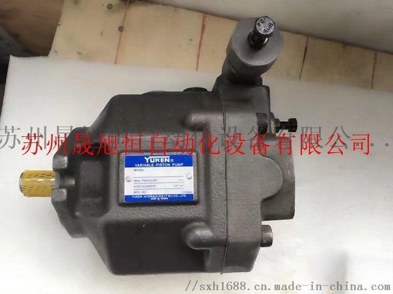 YUKEN油研变量柱塞AR16-FR01C-20
