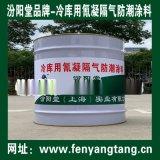 氰凝隔汽防潮塗料適用水箱水閘防水防腐蝕工程
