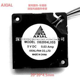 20*20*4.5超薄静音AR/VR智能微型风扇