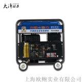 190A柴油发电电焊机投标型号